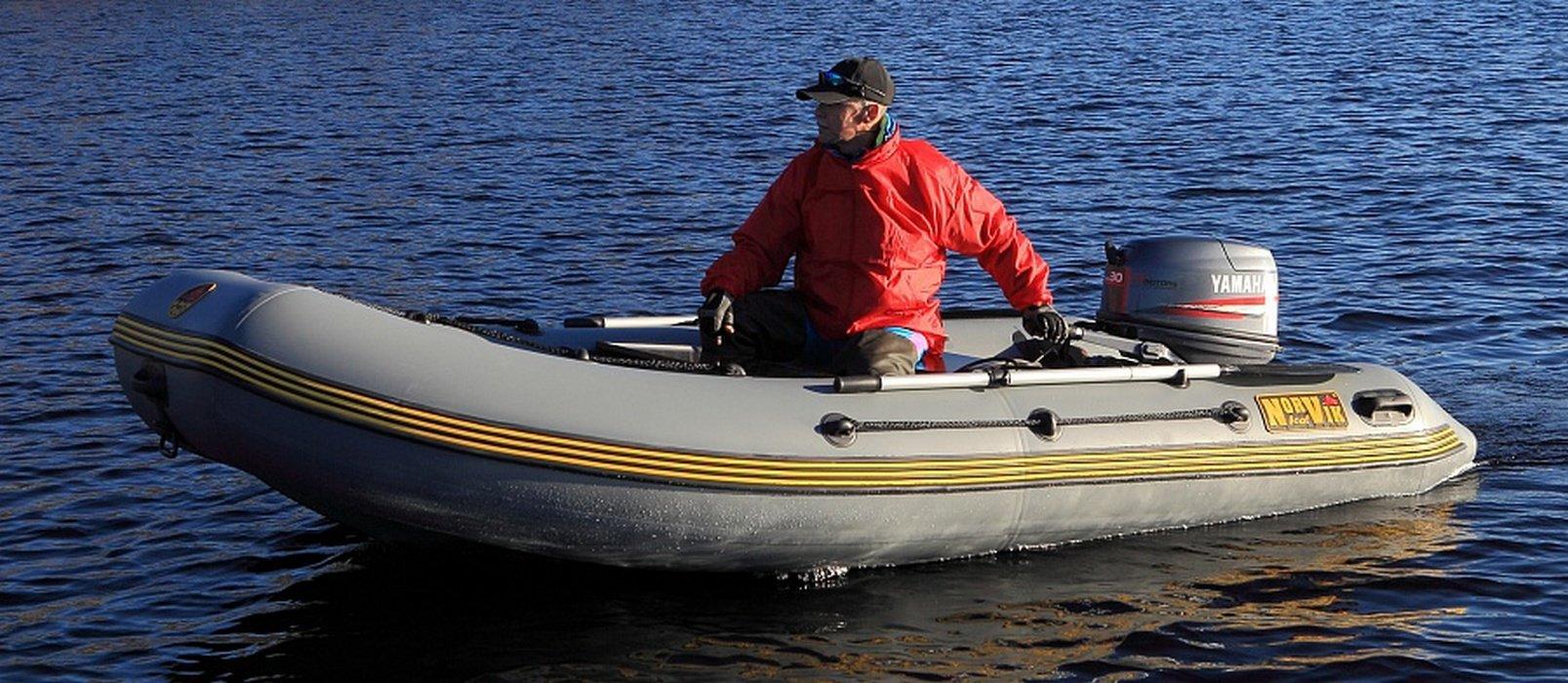 лодка пвх с повышенной